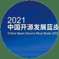 2021-blue-book
